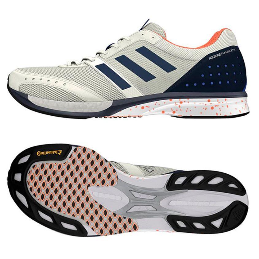 Detalles acerca de Adidas Adizero Takumi Ren amplia Running Zapatos Zapatillas Zapatillas de entrenamiento (CM8241) mostrar título original