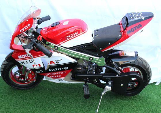 mini dirt bike mini moto 50cc kxd motocross scrambler. Black Bedroom Furniture Sets. Home Design Ideas